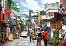 Centro do anúncio publicitário de Bukchon Imagem de Stock Royalty Free