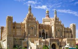 Centro do divertimento - cidade dos reis, Eilat, Israel Foto de Stock Royalty Free