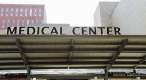 Centro do tratamento médico Fotos de Stock