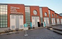 Centro ebreo di tolleranza e del museo a Mosca Fotografia Stock
