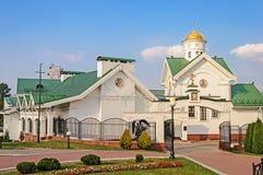 Centro educativo de la iglesia ortodoxa bielorrusa en Minsk Fotografía de archivo