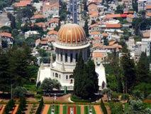 Centro espiritual do mundo de Bahaii em Haifa Fotografia de Stock Royalty Free