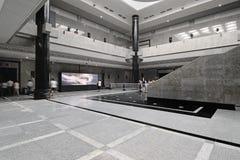 Centro espositivo di Xian China-The immagine stock