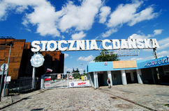 Centro europeo de la solidaridad, Gdansk Foto de archivo