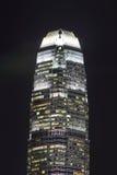 Centro financeiro internacional Fotografia de Stock Royalty Free
