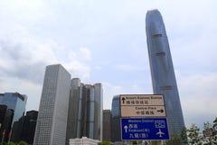 Centro financeiro internacional da fase II Fotografia de Stock Royalty Free