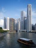 Centro financiero de Singapur Foto de archivo libre de regalías