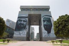 Centro financiero internacional de Dubai foto de archivo libre de regalías