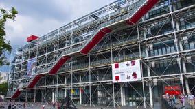 Centro Georges Pompidou, Paris, França Imagens de Stock Royalty Free