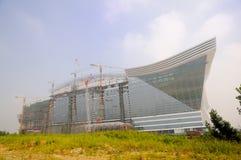 Centro global sob a construção Imagens de Stock Royalty Free