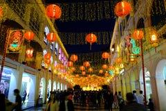 Centro histórico de Macao Imagenes de archivo