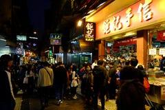 Centro histórico de Macao Foto de archivo