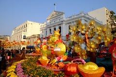 Centro histórico de Macao Fotos de archivo libres de regalías