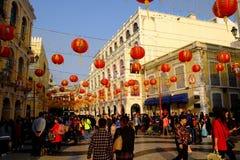 Centro histórico de Macao Foto de archivo libre de regalías