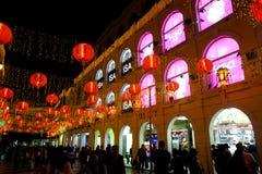 Centro histórico de Macao Fotografía de archivo libre de regalías