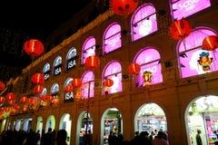 Centro histórico de Macao Fotos de archivo