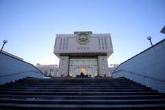 Centro intellettuale-- Biblioteca fondamentale nell'università di Stato di Lomonosov Mosca (è scritto nel Russo), Russia fotografia stock libera da diritti