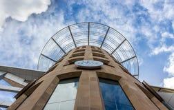 Centro interior de Entertaiment del mundo del cielo Fotos de archivo libres de regalías