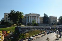 Centro internacional da cultura e das artes (palácio) de outubro, Kiev fotos de stock royalty free