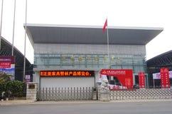 Centro internazionale di Kunming Conversion&exhibition Immagini Stock