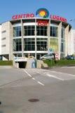Centro  Lugano Sud shopping mall Stock Images