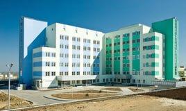 Centro médico Foto de Stock