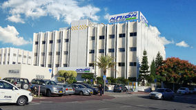 Centro médico de Assuta en Rishon LeZion Fotos de archivo libres de regalías