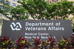 Centro médico de la administración de veteranos de Manhattan en Nueva York fotografía de archivo libre de regalías