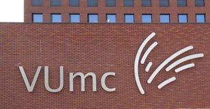 Centro médico de la universidad del VU Imagenes de archivo
