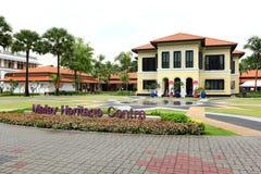 Centro malese Singapore di eredità Fotografie Stock