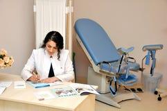 Centro médico 06 Fotografía de archivo libre de regalías