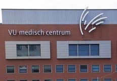Centro medico del VU immagini stock