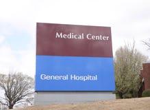 Centro medico e Ospedale Generale fotografie stock libere da diritti