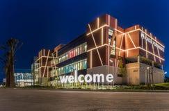 Centro moderno do tratamento médico no alvorecer Fotos de Stock Royalty Free
