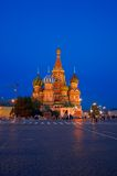 Centro Moscú de la noche fotos de archivo