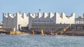 Centro municipal de la navegación en Barcelona Imagen de archivo libre de regalías