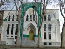 Centro musulmano culturale a Odessa fotografie stock