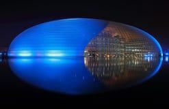 Centro nacional de China para las artes interpretativas Foto de archivo