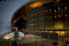 Centro nacional para as artes de palco Foto de Stock Royalty Free