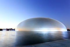 Centro nacional para la vista de la noche de las artes interpretativas, adobe rgb imagenes de archivo