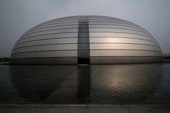 Centro nacional para las artes interpretativas Fotografía de archivo