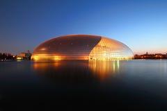 Centro nacional para las artes interpretativas Foto de archivo libre de regalías