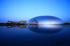 Centro nacional para las artes interpretativas (China) Foto de archivo
