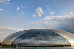 Centro nacional para las artes interpretativas (China) Imágenes de archivo libres de regalías