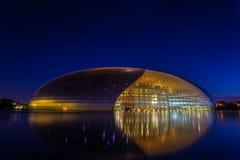 Centro nazionale della Cina per le arti dello spettacolo Fotografie Stock