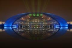 Centro nazionale per le arti dello spettacolo Pechino con il adve del laser immagini stock