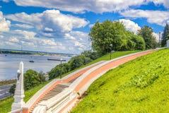 Centro Nižnij Novgorod di vista superiore Immagini Stock