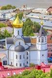 Centro Nizhny Novgorod da vista superior fotografia de stock royalty free