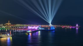 Centro ol?mpico da naviga??o de Qingdao fotos de stock