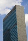 Centro operazioni di Nazioni Unite fotografie stock libere da diritti